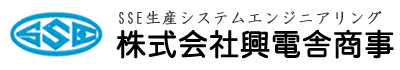 株式会社興電舎商事